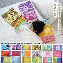 【送料無料】キャラクターのびのび枕カバー子供用サイズ[全18種][約25×39cm]ディズニー キャラクター枕 子供枕 …