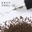 12f brown 600 1