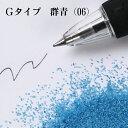 06g gunjou 600 1