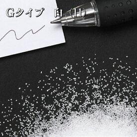 カラーサンド #日本製 #デコレーションサンド 200g 細粒(0.2mm位) Gタイプ 白(11)
