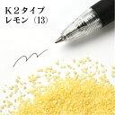 13k2 lemon 600