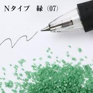 カラーサンドNタイプ緑(07)