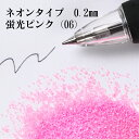 06neon pink02mm600 1