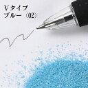 02v blue 600 1