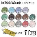 K1 1kg select