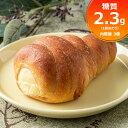 低糖質 糖質制限 糖質オフ ふんわりブランパン クリームコロネ 3個 パン 糖質オフ 糖質カット ふすまパン ふすま小麦 …