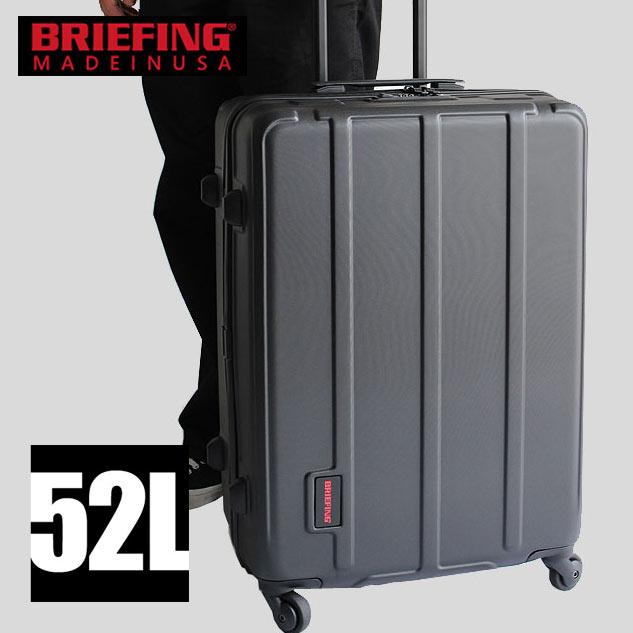 【11/25(土)10時より会員ランク別エントリーで最大P19倍】【日本正規品】 BRIEFING ブリーフィング H-52 スーツケース 52L BRF351219(ファスナータイプ) ハードケース キャリーケース 3〜5泊 正規品