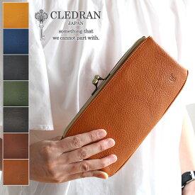 CLEDRAN クレドラン NOM ノム パース ロング ウォレット 長財布 日本製 レディース レザーウォレット 正規品 ギフト プレゼント