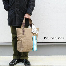 DOUBLELOOP JOURNEY resort tall ダブルループ ジャーニー リゾート 帆布トートバッグ 縦型 正規品 ギフト プレゼント