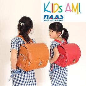 【楽天カードで3倍】2019年 ランドセル 女の子 KIDS AMI キッズアミ 55414 ウイング背カン 半かぶせ 横型ランドセル フラットキューブ ナース鞄工 正規品 プレゼント