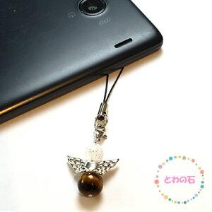 金運・幸運の天使の羽のパワーストーンストラップタイガーアイレインボークォーツ天然石携帯ストラップスマホ誕生日プレゼント母の日ギフトラッピング無料送料無料