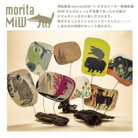 moritaMiW/MiWポストカード