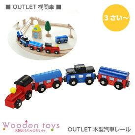 OUTLET機関車ラッピング不可