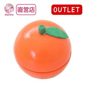 OUTLETサックリミニ食材:オレンジラッピング不可【 ままごと キッチン アウトレット 】