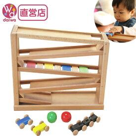 [木のおもちゃ あかちゃん コースター]吊橋ミニコースター(出産祝い 木製レール 0歳 1歳 2歳 3歳 誕生日 プレゼント)【木製おもちゃのだいわ直営店】