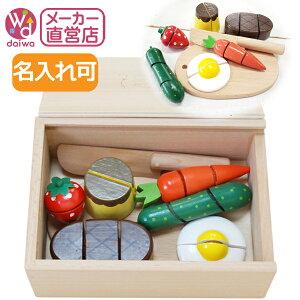 [ままごとセット 木製 ままごと]包丁屋さん Bセット(野菜 木のおもちゃ おままごとセット キッチン)【木製おもちゃのだいわ直営店】