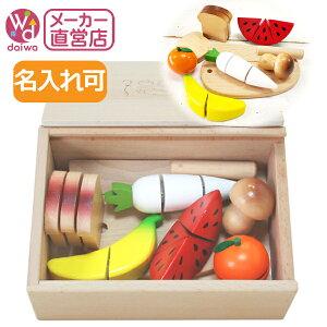 [ままごとセット 木製 ままごと]包丁屋さん Cセット(野菜 木のおもちゃ おままごとセット キッチン)【 ままごとセット ままごと キッチン 木製おもちゃのだいわ直営店】