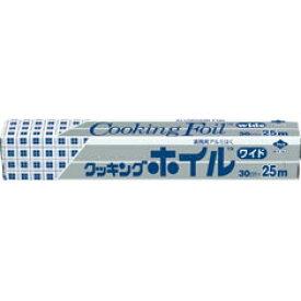 クッキングホイル業務用ワイド30cm×25m(メール便配送不可)