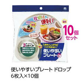 (送料無料)厚手 使いやすいプレート ドロップ 60枚入 BBQセット(メール便配送不可)
