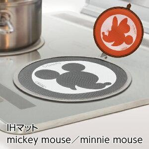 【メール便のみ送料無料!】IHマット mickey m...