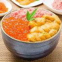 送料無料 海鮮福袋 豊洲の海鮮丼セット 至高 約2杯分 王様のネギトロ&無添加生ウニ&北海道産いくら。解凍してご飯に…