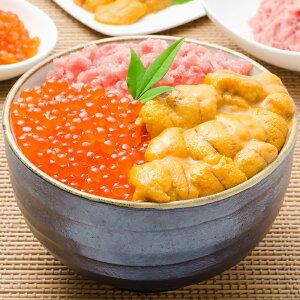 送料無料 海鮮福袋 豊洲の海鮮丼セット 至高 約2杯分 王様のネギトロ&無添加生ウニ&北海道産いくら。解凍してご飯にのせるだけで海鮮丼 ギフトにも最適な3大人気商品【うに イクラ ねぎ