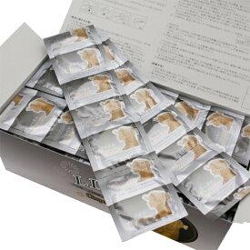 ハーベストシュアー LLサイズ 144コ入 業務用コンドーム│大容量だから激安でお買い得なコンドーム 144枚入りお徳用 避妊具 5000円以上送料無料