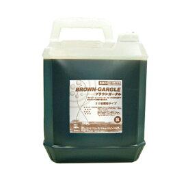 業務用洗口液 ブラウンガーグル 5L(20倍濃縮)│うがい薬 ウガイ液 5000円以上送料無料