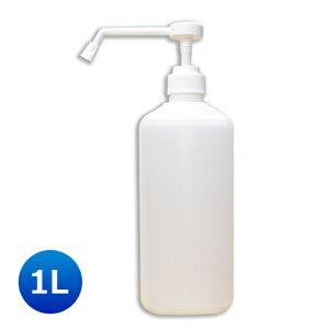 シャワーポンプボトル1L(角型)目盛り付き 半透明 アルコールディスペンサー詰め替え容器