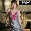 Baby Doll サテンストライプ ベビードール&ショートパンツセット ブラックレース/ピンクレース Mサイズ ML21023/ML21…
