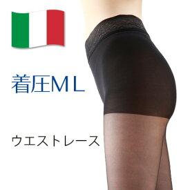 【着圧弾性ストッキング】メディカルステイフィット パンスト70デニール M-L ブラック レースバンド 【レディース 透明感 素肌感】
