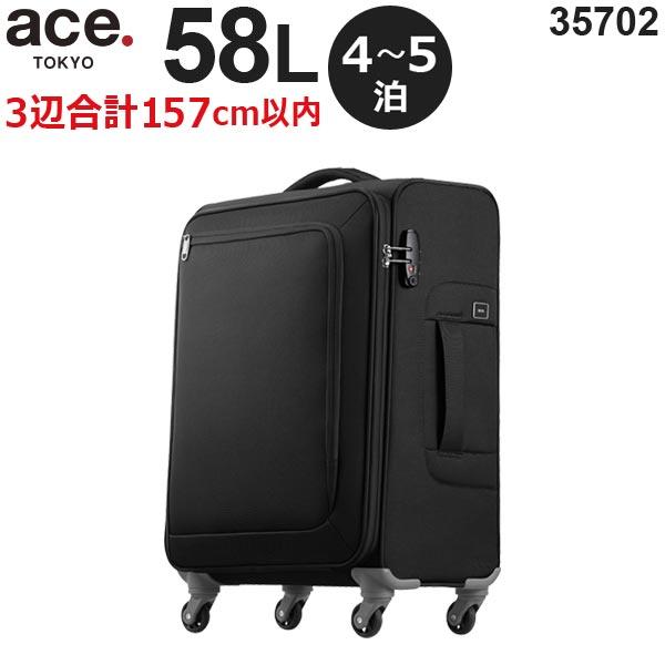 【各種利用でポイント最大24倍!】 ace.TOKYO LABEL ロックペイントSS (58L) ソフトキャリー 4〜5泊用 手荷物預け入れ無料規定内 35702
