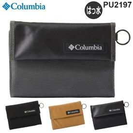 【各種利用でポイント最大24倍!】 Columbia コロンビア スターレンジ ウォレット 男女兼用 撥水 二つ折り財布 PU2197