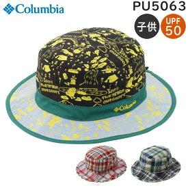 【各種利用でポイント最大25倍!】 Columbia コロンビア シッカモア ジュニアブーニー 子供用 帽子 UPF50 あご紐付き パッカブル PU5063