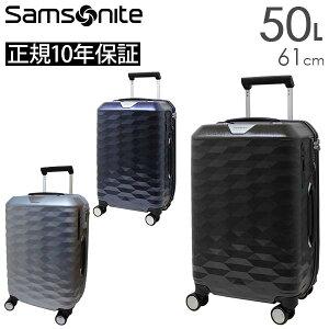 【各種利用でポイント最大24倍!】 Samsonite Polygon サムソナイト ポリゴン スピナー61 (DX4*004/116627) スーツケース 正規10年保証付