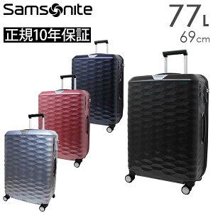 【各種利用でポイント最大24倍!】 Samsonite Polygon サムソナイト ポリゴン スピナー69 (DX4*002/111637) スーツケース 正規10年保証付