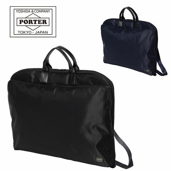 【21日10時から!エントリー・楽天カードでポイント18倍】 吉田カバン PORTER TIME GARMENT CASE (655-17872) ポーター タイム ガーメントケース 日本製