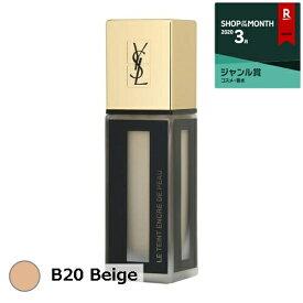 イヴ・サンローラン タン アンクル ド ポー B20 Beige 25ml【人気】【最安値に挑戦】【Yves Saint Laurent/YSL】【リキッドファンデ】
