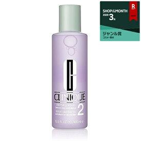 クリニーク クラリファイング ローション 2(日本アジア処方) 1個 400ml 最安値に挑戦 CLINIQUE 化粧水