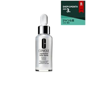クリニーク リペアウェア レーザー フォーカス SRC 50ml/1.7fl.oz 最安値に挑戦 CLINIQUE 美容液