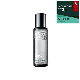 クリニーク フォーメン ウォータリー モイスチャー ローション 200ml/6.7fl.oz 最安値に挑戦 CLINIQUE 化粧水