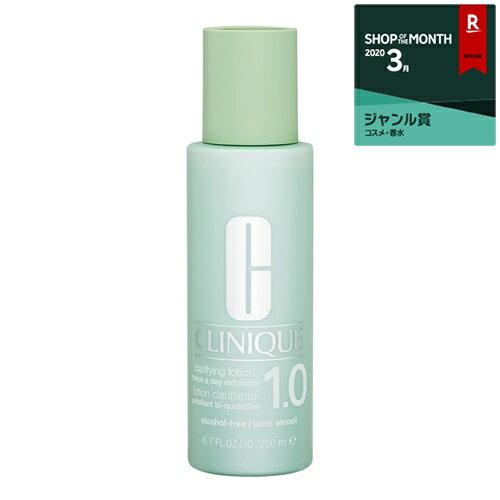クリニーク クラリファイング ローション 1.0 200ml【人気】【最安値に挑戦】【CLINIQUE】【化粧水】