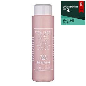 シスレー フローラル トニック ローション 250ml 最安値に挑戦 sisley 化粧水
