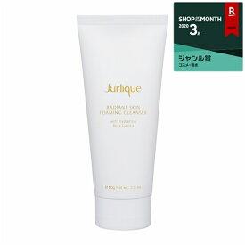 ジュリーク ラディアントグロウフォーミングクレンザー 80g 最安値に挑戦 Jurlique 洗顔フォーム