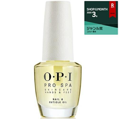 オーピーアイ / OPI プロスパ ネイル&キューティクルオイル  14.8ml【人気】【最安値に挑戦】【OPI】【ネイルケア】