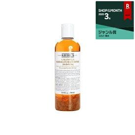 キールズ / キール ハーバル トナーCL アルコールフリー 500ml 最安値に挑戦 Kiehl's 化粧水