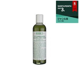 キールズ / キール ハーバル トナーCB アルコールフリー 8oz (250ml) 最安値に挑戦 Kiehl's 化粧水