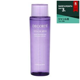 コスメデコルテ ヴィタ ドレーブ 300ml(限定ラージサイズ) 最安値に挑戦 Cosme Decorte 化粧水