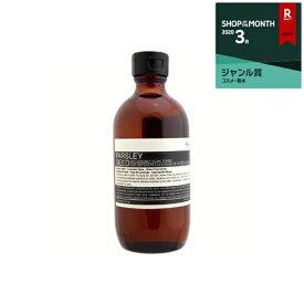 イソップ アンチ オキシダント トナー 200ml 最安値に挑戦 Aesop 化粧水
