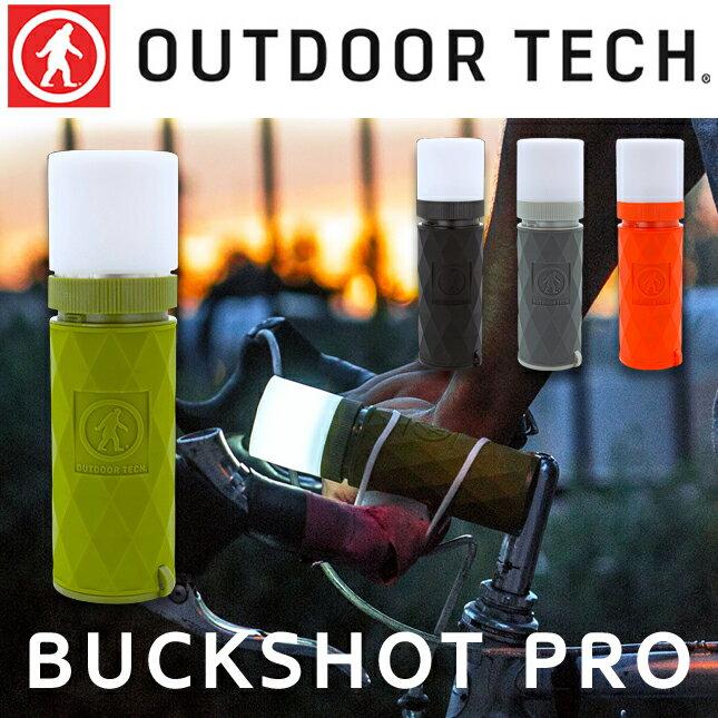 【OUTDOOR TECH】BUCKSHOT PRO : アウトドアテック バックショットプロ【日本正規品】(ライト/スピーカー/パワーバンク/Bluetooth/アウトドア/キャンプ/自転車)【送料無料】